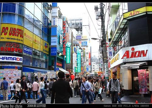 2008_tokyo_0244