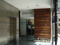 Picture of Bincho Yakitori, SE1 9PH