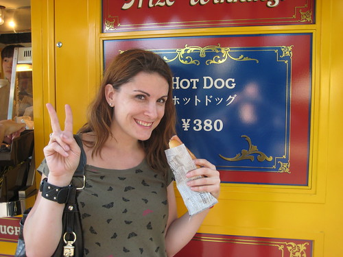 Tokyo Disney NYC Hot Dog Stand
