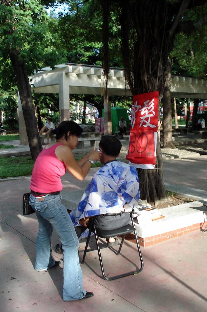 NT$80 Haircut - DSC02540