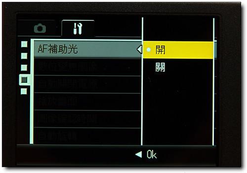 GX200_menu_45 (euyoung's soliloquy)