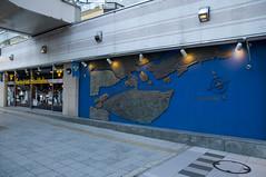 Restaurant Stockholm, Akasaka Mitsuke