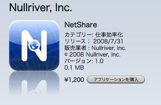 net-share