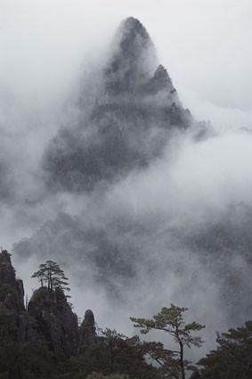 Huang Shan da Mountain Photo Festival.