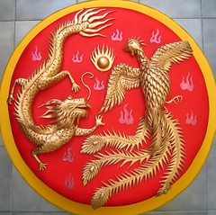 dragon & phoenix (Artisan Cakes by e.t.) Tags: phoenix dragon weddingcake chinese et fondant sugarmodelling artisancakes