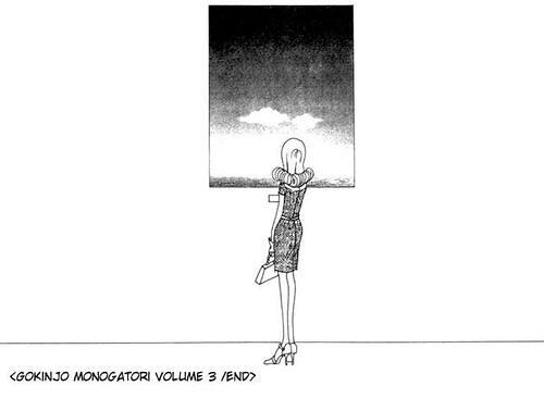 GM - Mikako' mum