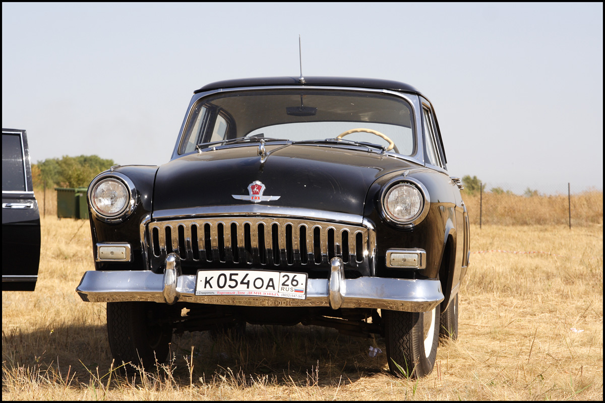 GAZ 21 Volga. go back
