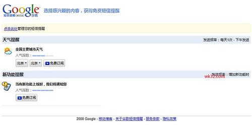 google-(2)