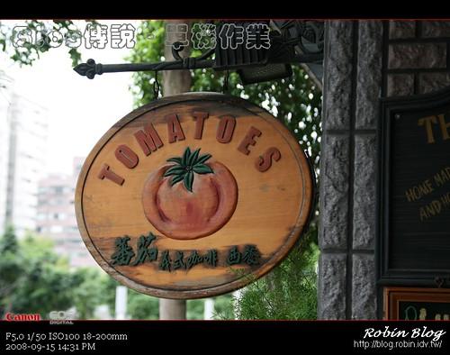 你拍攝的 20080915夏日Blog傳說-單機作業014.jpg。