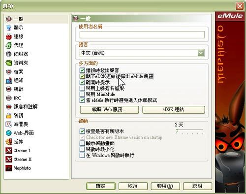 ScreenHunter_02 Sep. 28 21.53