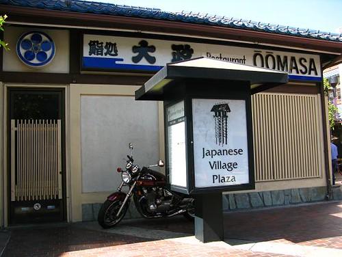 果然有日本風味.JPG