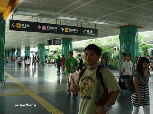 Lou Hu Station ShenZhen