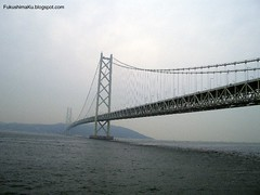 il ponte di akashi