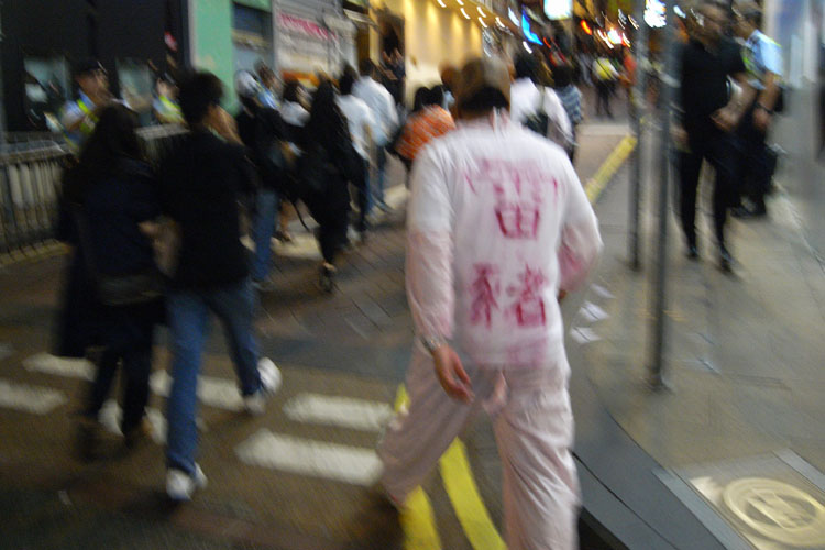 2008_1031_214951ORz
