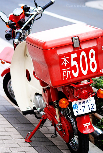 Postman's red motor;-) by you.