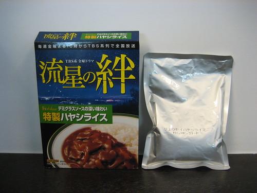 流星之絆料理包 林式燴飯 001