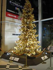 金色のクリスマス・ツリー