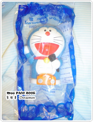 肯德基-Doraemon