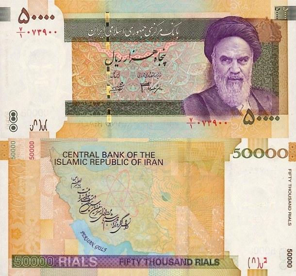 Iran P-149, 50,000 Rials, (2006)