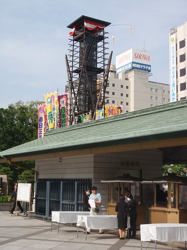 Torre de llamada