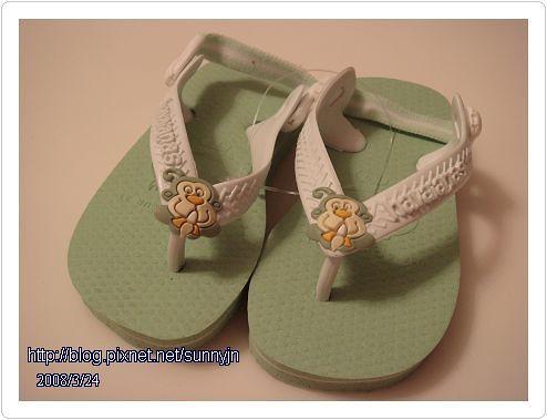 淺綠色拖鞋01