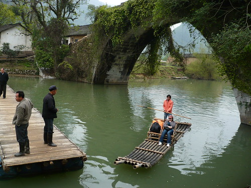 Dragon Bridge - Yulong River - Yangshuo, China