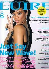 rihanna luir magazine cover