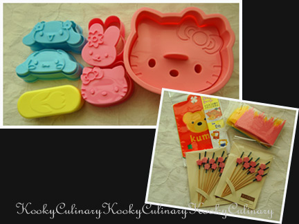 Bento - Molds, Picks, Dividers & Stencil