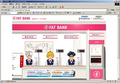Fat Bank