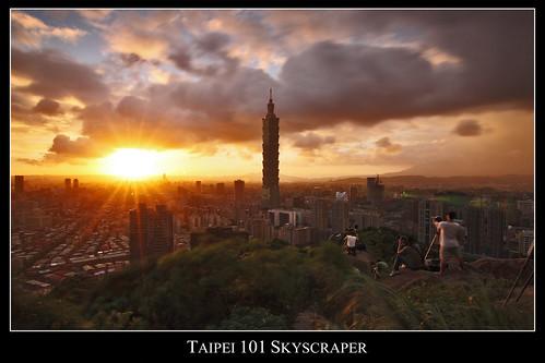 2008 Taipei 101 International Photography Award │ ☆ Second Prize ☆