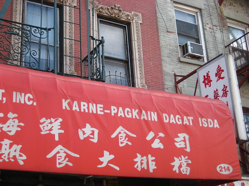 Tagalog Text on Chinatown Awning