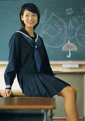 相武紗季 画像98