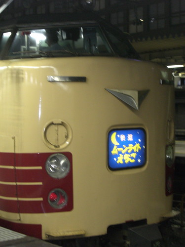 "485系快速ムーンライトえちご/485 series Rapid Service train ""Moonlight Echigo"""