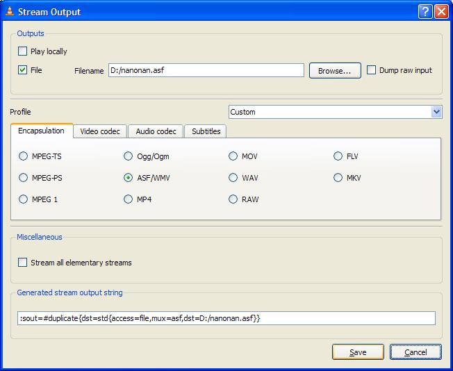 VLC player, Network address input