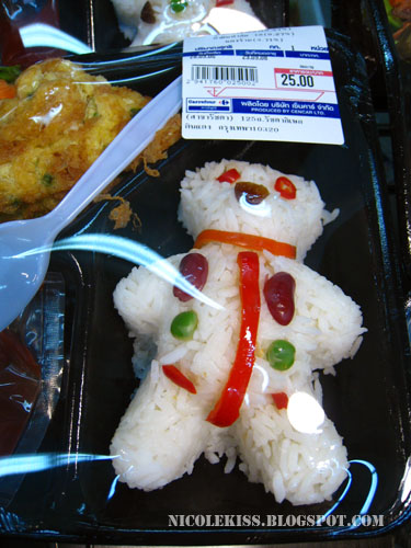 white teddy rice