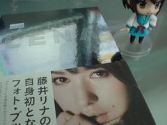 藤井リナ 画像36