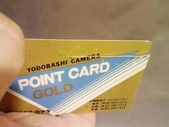ポイントカード崩壊