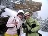 百岳-玉山 (Abby Yin) Tags: 玉山 mtyushan olympusc770