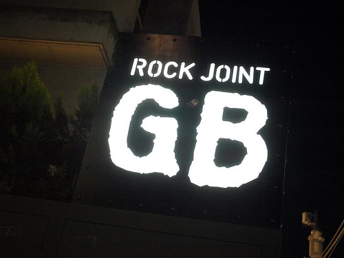 BALLOON88@ROCK JOINT GB
