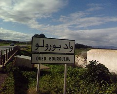 Oued Bouroulou