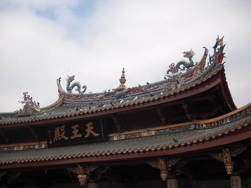 King Palace - Tianwang Palace - 1
