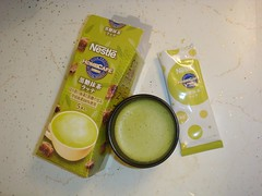 Nestle HomeCafe Matcha Latte