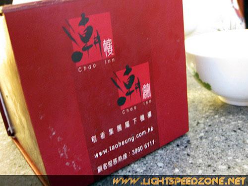 HK09Day0500010