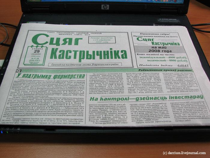 koidanovo_58
