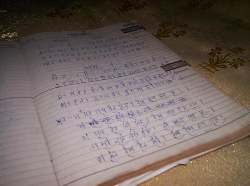 Runa's Songbook