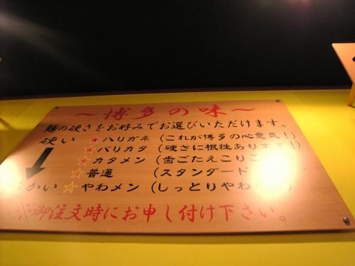 夢街道(土橋店)-03
