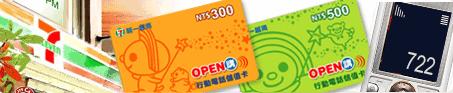 open001