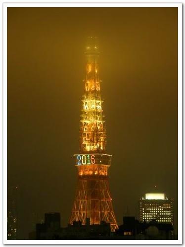 你拍攝的 日本。