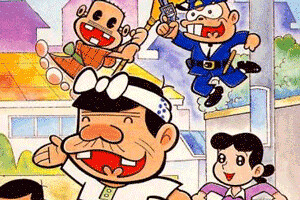 Tensai Bakabon (manga)