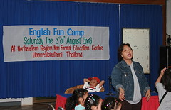 English Fun Camp 2008